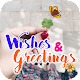 Wishes and Greetings APK