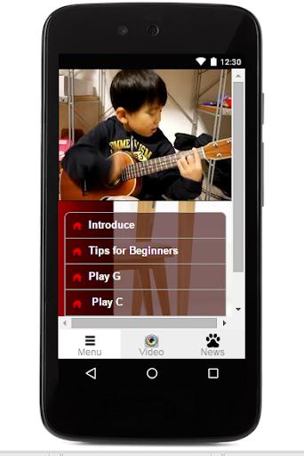 玩免費教育APP|下載How To Play Ukelele app不用錢|硬是要APP