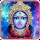 Maa Kali Bhakti Download for PC Windows 10/8/7