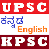 UPSC KPSC IAS KAS - GK in English & Kannada