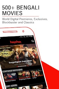 hoichoi – Bengali Movies | Web Series | Music [Subscribed] [Latest] 3