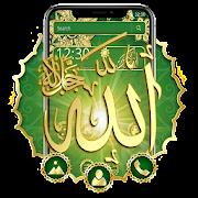 Beautiful green Allah theme