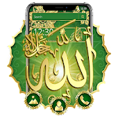 Beautiful Green Allah Theme Android APK Download Free By Fancy Theme Palace