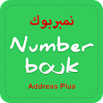 Number book : real & caller ID Icon