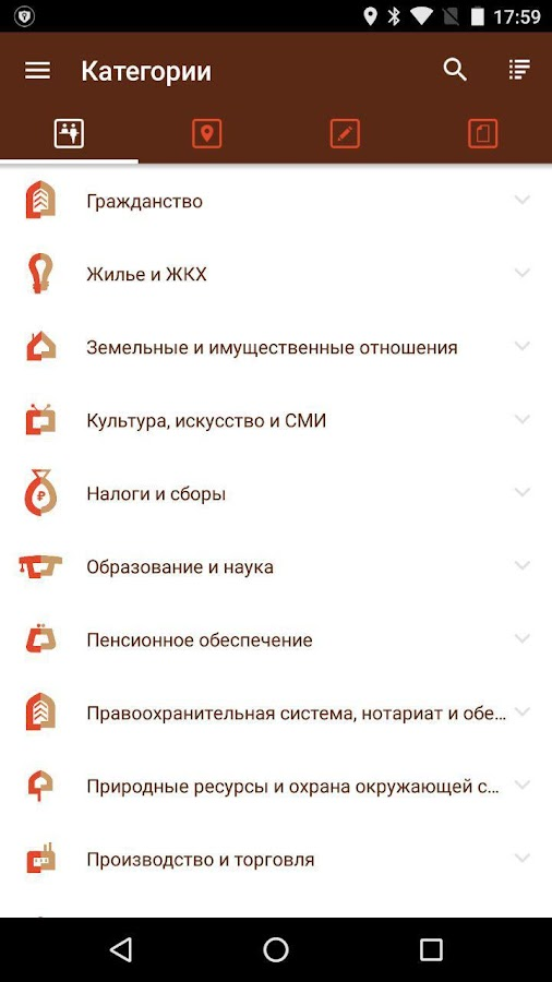 Мои документы- screenshot