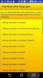 talende kalkulator - náhled