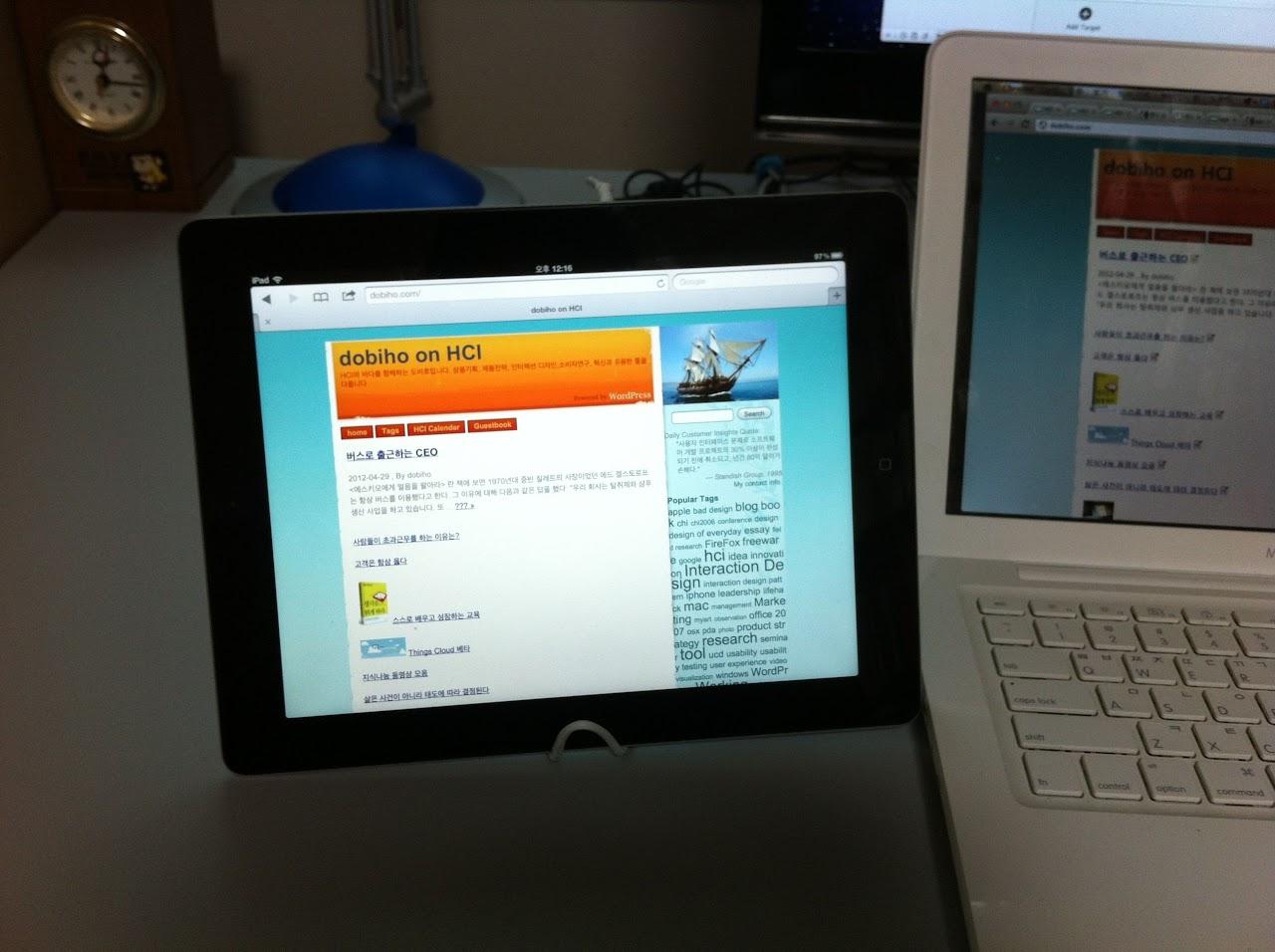 30초만에 iPad 받침대 만들기