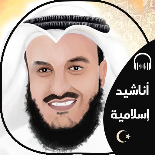 The best Islamic songs 2017