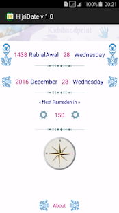 Hijri date التقويم الهجري - náhled