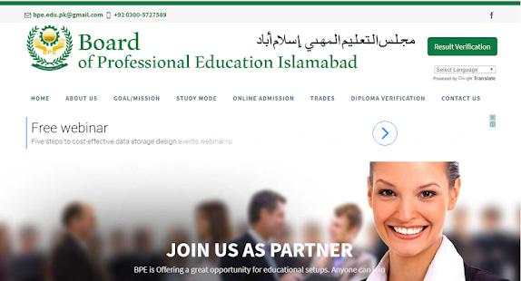 BPE Islamabad (Board Of Professional Education) - náhled