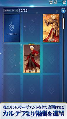 Fate/Grand Order ARのおすすめ画像5