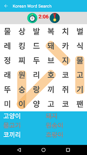 Korean Word Search Game - náhled
