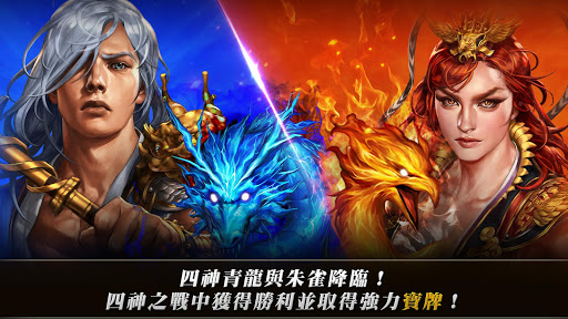 三國志曹操傳 Online 62019 screenshots 1