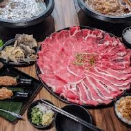 肉多多火鍋
