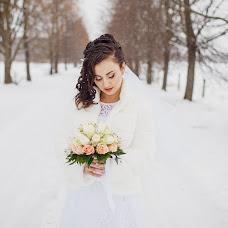 Wedding photographer Alla Bogatova (Bogatova). Photo of 28.01.2018