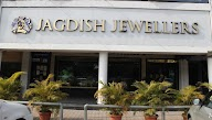 Jagdish Jewellers photo 3