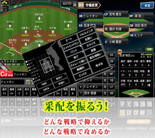 u3044u3064u3067u3082u76e3u7763u3060uff01uff5eu80b2u6210uff5eu300au91ceu7403u30b7u30dfu30e5u30ecu30fcu30b7u30e7u30f3uff06u80b2u6210u30b2u30fcu30e0u300b apkpoly screenshots 10