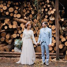 Wedding photographer Aleksey Mozalev (zeman). Photo of 13.04.2018