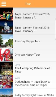 Travel Taipei- screenshot thumbnail