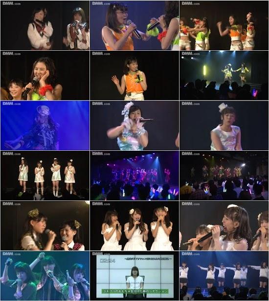 (LIVE)(公演) SKE48 チームE 「手をつなぎながら」公演 160622