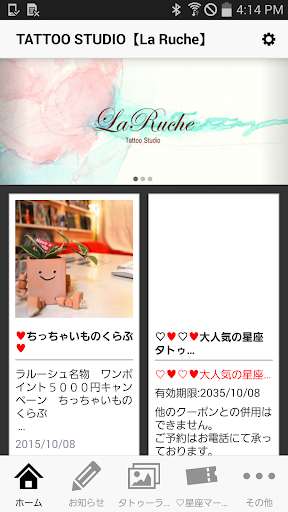 TATTOO STUDIO【La Ruche】