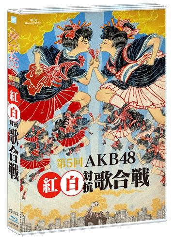 (Blu-ray Disc) AKB48G – 第5回 AKB48紅白対抗歌合戦