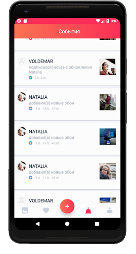 Authors Mobile Wallpapers screenshot 1