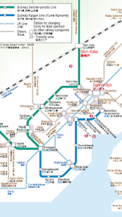 Kobe Subway Map Apps on Google Play