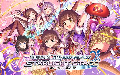 アイドルマスター シンデレラガールズ スターライトステージ 7