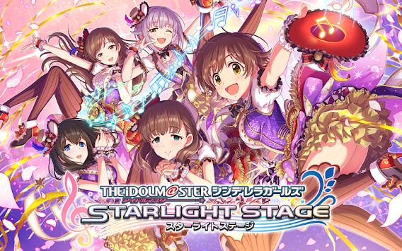 The Idolmaster Cinderella Girls Starlight stage apk screenshot