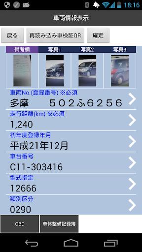 USS-BP@u8ecau4e21u767bu9332 1.1.1 Windows u7528 5