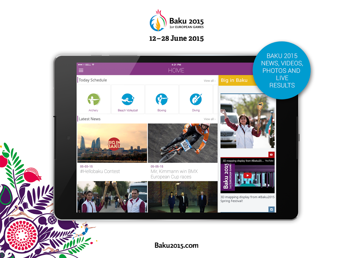 The Official Baku 2015 App- screenshot