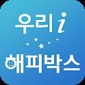 우리아이해피박스(출생축하용품 복지플랫폼) icon