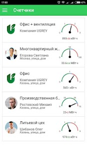 Ugrey EcoStatus – Экостатус Югрэй- screenshot thumbnail
