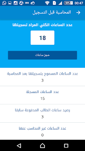الجامعة الاردنية نظام التسجيل - náhled