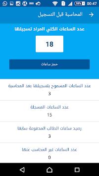jordan university registration
