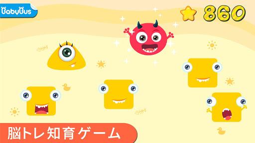 にっこりちゃんーBabyBus 子ども・幼児向け教育アプリ
