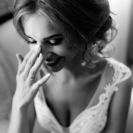 Wedding photographer Mariya Malgina (Positiveart). Photo of 03.12.2017
