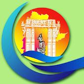 Basar Maha Pushkaralu