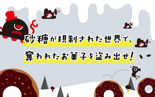 DonutsHopper
