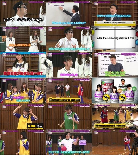 (TV-Variety)(720p) 乃木坂46えいご(のぎえいご)夏の60分SP~3期生全12名出演!~ 170709