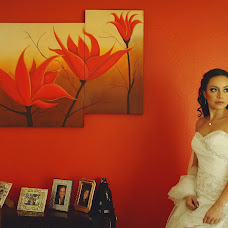 Wedding photographer San Marcos (sanmarcosfotogr). Photo of 06.10.2015