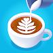 コーヒーショップ3D - Androidアプリ