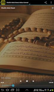 Surah Al Aaraf MP3 الأعراف - náhled