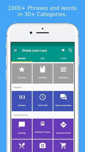 Simply Learn Lao Android Screenshot