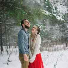 Wedding photographer Kristina Bachiina (Crisbachinina). Photo of 23.02.2015