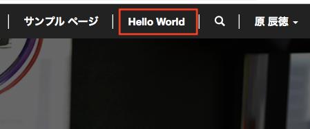 監督Webロールでログインしたときはリンクが表示