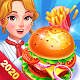 Download Cooking Master :Fever Chef Restaurant Cooking Game For PC Windows and Mac