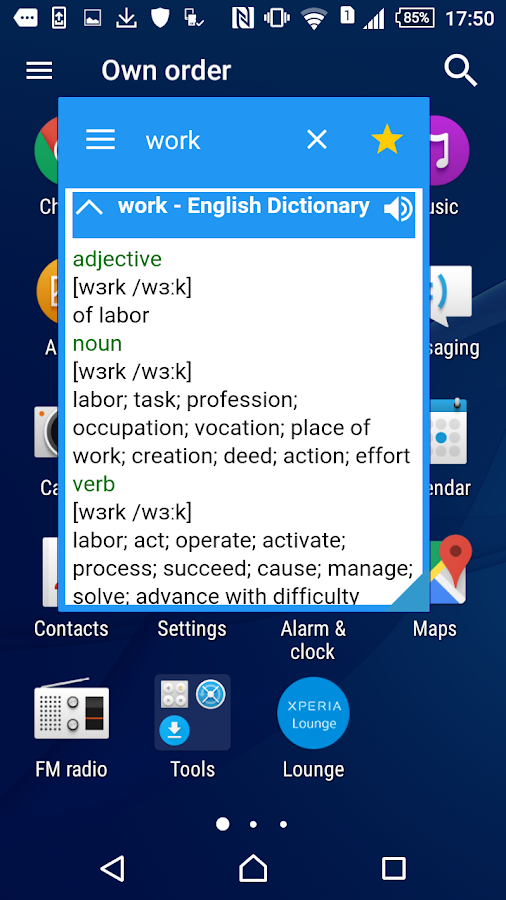 Offline Dictionary Universal- screenshot