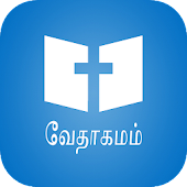 வேதாகமம் [Tamil Holy Bible] Audio, Free, Download